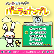 Vanilla4_ss01