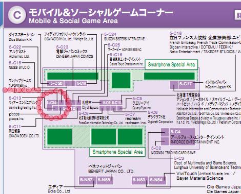 Tgs2011map